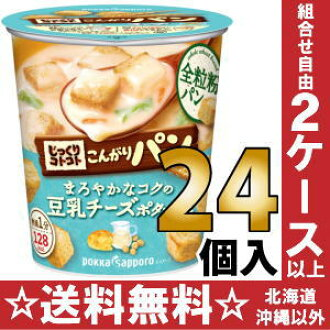 With 30.1 g of soybean milk cheese potage of the body that bread is mellow 24 clickety-click brown slowly and carefully Pokka Sapporo [cup-o-soup instant soup impromptu soup slowly and carefully, also known as the thing]