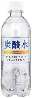 Sangaria sparkling water 500 ml pet 24 pieces [split wood.