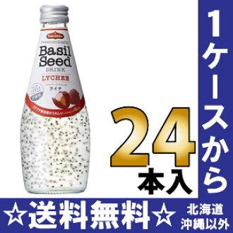 [¥ 100 及 200 日元的優惠券分佈] 薩瓦斯蒂羅勒種子飲料荔枝 290 毫升瓶 24 件 [薩瓦斯蒂羅勒種子羅勒種子膳食纖維飲食健康]