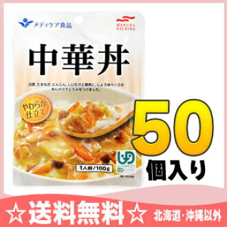 Nichiro Medicare food and straw or Chinese Chinese rice 100 g 50 pieces