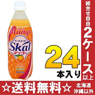 500 ml of 24 Minami Nihon dairy farming squall mango pet Motoiri []