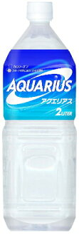 Coca Cola Aquarius 2 L pet 6 pieces [AQUARIUS]