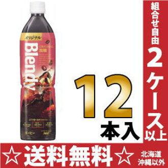 AGF布倫日瓶咖啡原始物900ml寵物12條裝[咖啡kohi冰鎮咖啡布倫D Blendy]