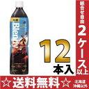 AGF ブレンディ ボトルコーヒー微糖 900mlペット 12本入〔珈琲 こーひー アイスコーヒー ブレンディー Blendy〕