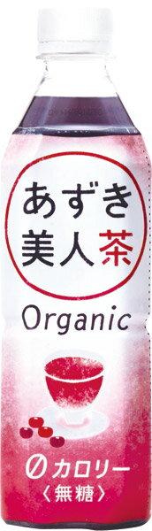 遠藤製餡オーガニックあずき美人茶500mlペット24本入×2まとめ買い