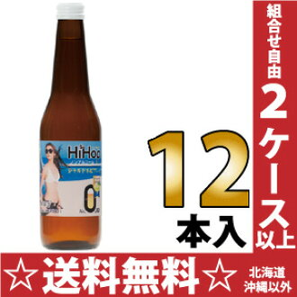330 ml of 博水社 high hop Chardonnay beer taste non-alcohol (beautiful woman label) pot 12 Motoiri