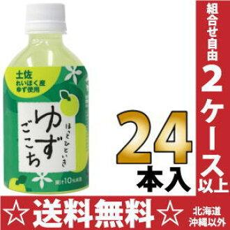 Shark back foods ほっとひといきゆずごこち 280 ml pet 24 Motoiri