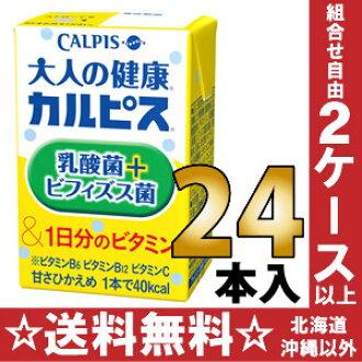 ] for adults for 24 125 ml of vitamins pack Motoiri [lactic acid bacterium drink seniors for health, Calpis L-92 lactic acid bacterium & 1st of L B adult