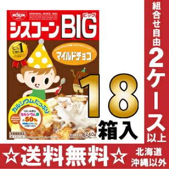 240 g of 18 Sino-Japanese cisco cis corn BIG mild chocolate treasuring [serial number breakfast cornflakes nourishment function food]