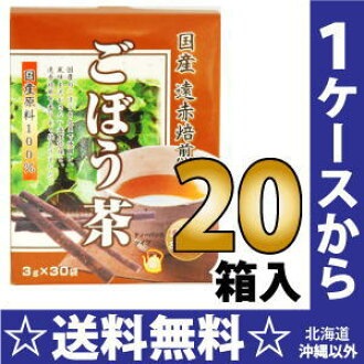 3 g of *30 bag of 20 uni-mat Riken domestic production open fire roast burdock tea treasuring [国産遠赤焙煎 tea pack hot cold water tea]
