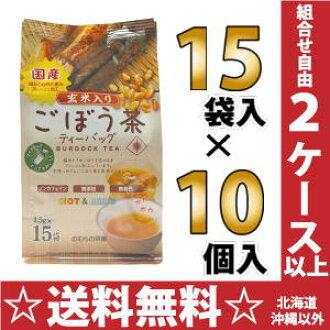 Of spotty tea domestic rice with burdock root tea tea bag 22.5g(1.5g x 15 bags) 10 pieces [burdock root tea burdock root tea]