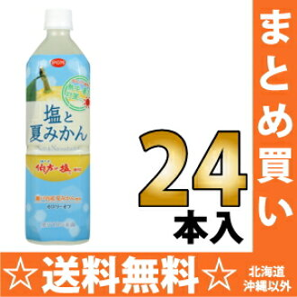 Ehime beverage Inc. POM salt and Citrus natsudaidai 900 ml pet 12 Motoiri *2 bulk buying [heat stroke measures mandarin orange juice mandarin orange]