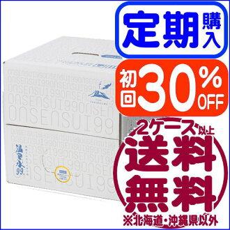 12 liters of Kagoshima Tarumizu hot spring hot spring water 99