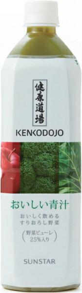 サンスター健康道場おいしい青汁900gペットボトル12本入(野菜ジュース)
