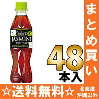 350 ml of 24 *2 jasmine pet Motoiri bulk buying [food for specified health use トクホジャスミン tea jasmine tea] where Suntory black oolong tea (black oolong tea) is fragrant