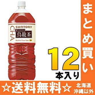 Suntory oolong tea 2 L pet 6 pieces x Roundup 2 buy [bags]