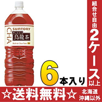 Suntory oolong tea 2 L pet 6 pieces [bags]