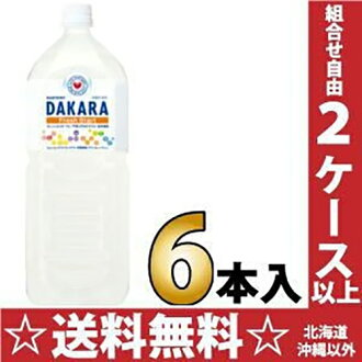 6 Suntory life partner DAKARA fresh start 2L pet Motoiri [ダカラ]