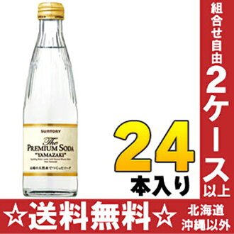-Suntory the premium soda YAMAZAKI 240ml bottle 24 pieces [Yamazaki often soda water.