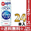 24 canned 490 ml of Suntory pop white soda Motoiri [carbonated drink POP BIG size]