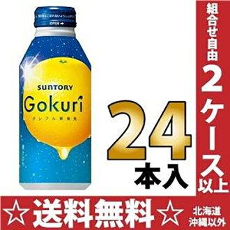 Canned Suntory Gokuri Grapefruit grapefruit 400 g bottle 24 Motoiri [ごくり grapefruit]