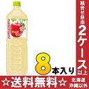サントリー なっちゃん りんご 1.5Lペット 8本入〔Suntory natchan リンゴ アップル まろやか りんご 1.5リ…