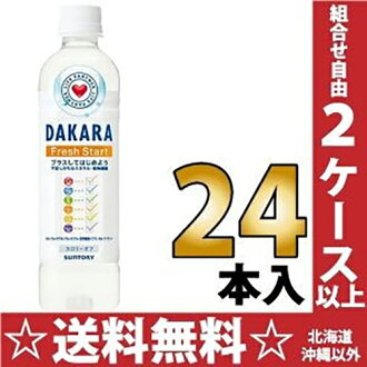 500 ml of 24 Suntory life partner DAKARA fresh start pet Motoiri [ダカラ]