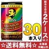 Suntory BOSS boss Rainbow mountain blend 185 g cans 30 pieces [coffee cans レボマン.