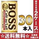 サントリー BOSS カフェオレ 185g缶 30本入〔ボス SUNTORY カフェオ・レ〕