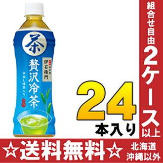 500 ml of 24 Suntory Italy gate-guard office luxury cold water tea pet Motoiri [いえもん]