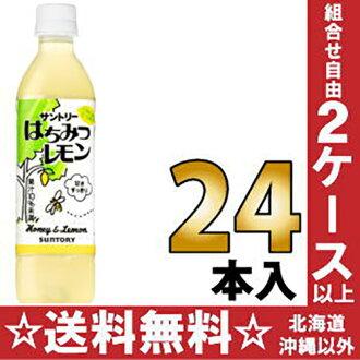 三得利蜂蜜檸檬茶 470 毫升 pet 24 件