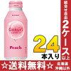 三得利Gokuri鬆軟的桃子400g瓶罐24條裝[桃子桃子gokuri純果汁飲料果實鬆軟的桃子]