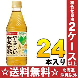 零三得利GREEN DA/KA/RA(緑色達卡啦)對客氣的麥茶500ml寵物24本入〔茶むぎ茶咖啡因DAKARA〕