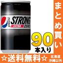 サントリー ペプシストロング ゼロ 155ml缶 30本入×3 まとめ買い〔PEPSI NEX ZERO カロリーオフ SUNTRY ミニ缶〕