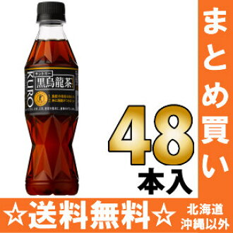350 ml of 24 *2 Suntory black oolong tea (black oolong tea) pet Motoiri bulk buying [food for specified health use トクホ]