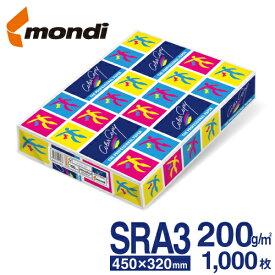 【送料無料】 mondi Color Copy (モンディ カラーコピー) SRA3(450×320mm) 200g/m2 1000枚/箱(250枚×4冊) FSC認証 高白色・高品質のレーザープリンター用紙 ColorCopy SRA3 200gsm 両面印刷対応 ハイパーレーザーコピー