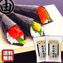 寿司 焼海苔 50枚 手巻き 手巻 細巻き 細巻 のり 国内産 国産 半切 50枚 入× 2袋 送料無料 送料込み 送料込 ネコポス…