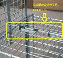 丸十金網 猫の保護器用連結棒 部品