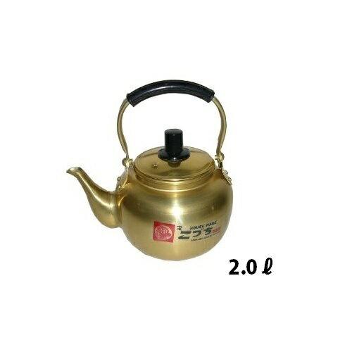 昔なつかし こづち瓶 アルマイト やかん 2L 前川金属小型 湯沸し アルミ 硫酸アルマイト レトロ 昔ながら 金色 ゴールド ケトル ケットル 2.0リットル 小さい 業務用 家庭用
