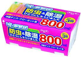 【送料込み】【日本製】 ピレコング 防虫&除湿 800ml 3個パック 紀陽除虫菊 J-6009 ×8セット 防虫 除湿 湿気 3個パック×8セット