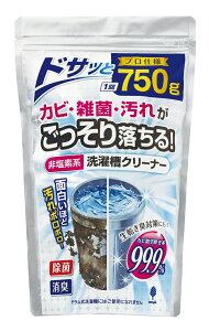 【5個入りセット】【日本製】 非塩素系 洗濯槽クリーナー 750g 紀陽除虫菊 K-7073 カビ 雑菌 クリーナー※個数1で5個入りセット