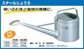 スチール じょうろ 6リットル 6L 土井金属化成 日本製 トタン 亜鉛鉄板