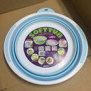 【送料込み】伊勢藤 ソフトタブ SOFT TUB 折りたたみ 桶 伸縮 12L 【ホワイト×ブルー】 日本製プラスチック 洗い桶 洗面器 イセトー