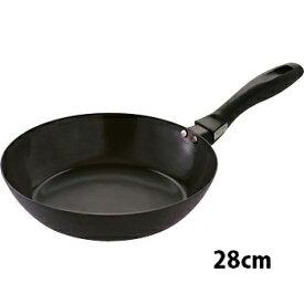 【日本製】 SUITO 使いやすい 鉄フライパン 28cm IH対応 藤田金属調理器具 鉄 フライパン ハードテンパー加工