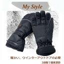 ヒーターグローブ 手袋 充電式手袋 防寒 あったか手袋 ホットグローブ ヒーター 電熱グローブ 充電式 ヒーターグロー…