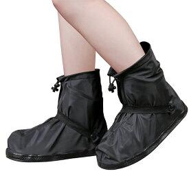 完全防水 シューズカバー 靴用防水カバー ローカット 滑り止め 降雨時の自転車にスクーターにもお薦め靴を濡らさない!!靴を濡らさない レインシューズ レインブーツ 防水靴カバー雨除け 雨具 ゲリラ豪雨 台風防災 サイクリング