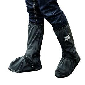 シューズカバー 靴用防水カバー 靴を濡らさない レインシューズ レインブーツ 防水 靴 大人 子供 アウトドア レジャー 長靴 冬 滑り止め レイン 自転車 バイク 登山 雨 レインシューズカバー ロング 靴カバー メンズ レディース 男女兼用