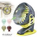 扇風機 送風機 クリップ式扇風機 ミニ扇風機 卓上 卓上扇風機 卓上扇 卓上ファンチャイルドシート用ファン サーキュレ…