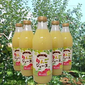 アウトレット りんご(王林)100%ジュース6本   なかひら農場TEL:0265363206