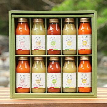 国産果物&野菜100%ジュース